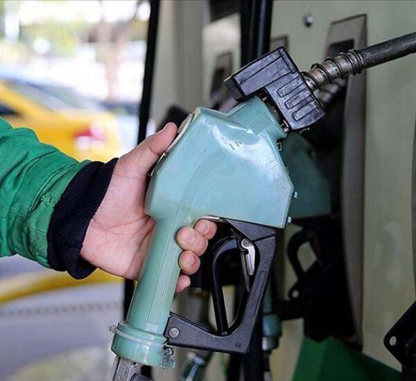 16.10.2021 Benzine ve Motorine Zam